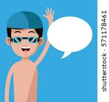 swimming boy with cap goggles... | Shutterstock .eps vector #571178461