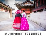 Korean Girls dressed Hanbok in traditional dress walking in Gyeongbokgung Palace, Seoul, South Korea