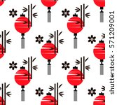 decorative pattern with  bamboo ... | Shutterstock .eps vector #571209001