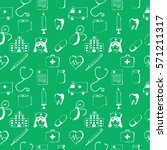 green seamless pattern medical... | Shutterstock .eps vector #571211317