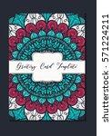 mandala vintage template card...   Shutterstock .eps vector #571224211