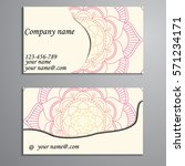 invitation  business card or... | Shutterstock .eps vector #571234171