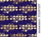 decorative seamless pattern... | Shutterstock .eps vector #571247107