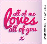 love quote in a swirly font | Shutterstock .eps vector #571248511