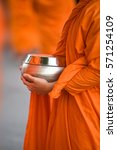 Small photo of Buddhist merit. Monk's alms bowl