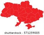 ukraine red map | Shutterstock .eps vector #571259005