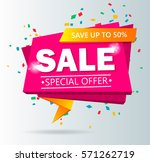 super sale poster  banner. big... | Shutterstock .eps vector #571262719