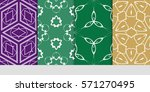 set of seamless floral... | Shutterstock .eps vector #571270495