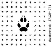 animal paw icon illustration... | Shutterstock .eps vector #571294771