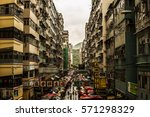 hong kong  china   july 16 ... | Shutterstock . vector #571298329