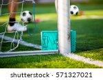 soccer football strategy... | Shutterstock . vector #571327021