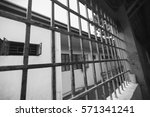Small photo of Prison bars, wide angle black and white picture.