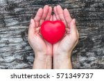 heart health care medical... | Shutterstock . vector #571349737