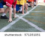 students boy get set to leaving ... | Shutterstock . vector #571351051