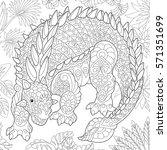 stylized ankylosaurus dinosaur... | Shutterstock .eps vector #571351699