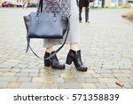 outerwear  warm clothing.... | Shutterstock . vector #571358839