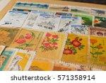 world   circa 1950 2000 ... | Shutterstock . vector #571358914