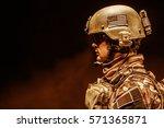united states marine corps... | Shutterstock . vector #571365871
