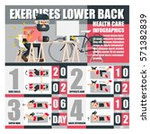 exercises lower back health... | Shutterstock .eps vector #571382839