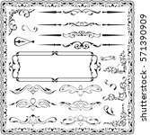 luxury ornate art swirl set is... | Shutterstock . vector #571390909