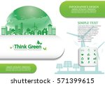 ecology connection  concept... | Shutterstock .eps vector #571399615