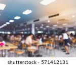 blur of people at canteen or... | Shutterstock . vector #571412131