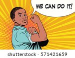 we can do it protester black... | Shutterstock .eps vector #571421659