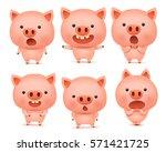 emoji pig character icon set... | Shutterstock .eps vector #571421725