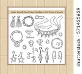 vector set with hand drawn... | Shutterstock .eps vector #571435639