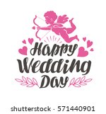 happy wedding day. label with... | Shutterstock .eps vector #571440901