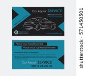 auto repair business card... | Shutterstock .eps vector #571450501