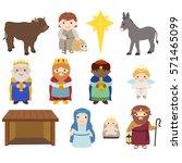 nativity decor clip art vector...