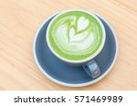 green tea matcha latte art with ... | Shutterstock . vector #571469989