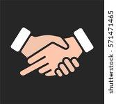 handshake friendship... | Shutterstock .eps vector #571471465
