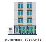 modern flat commercial office... | Shutterstock .eps vector #571473451