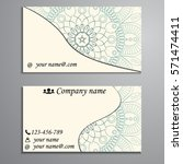 invitation  business card or... | Shutterstock .eps vector #571474411