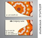 invitation  business card or... | Shutterstock .eps vector #571476109