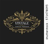 template of golden vintage... | Shutterstock .eps vector #571478095