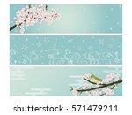 cherry blossom banner set | Shutterstock .eps vector #571479211