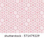 japanese traditional pattern... | Shutterstock .eps vector #571479229