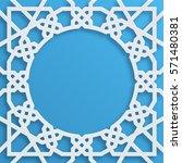 vector muslim mosaic  persian... | Shutterstock .eps vector #571480381