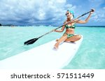 young woman paddling on sup...   Shutterstock . vector #571511449