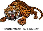 tiger tattoo | Shutterstock .eps vector #571539829