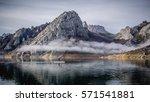 paddle surf lake | Shutterstock . vector #571541881