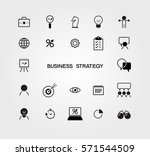 simple business strategy icons... | Shutterstock .eps vector #571544509