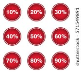 discount label vector design... | Shutterstock .eps vector #571549891