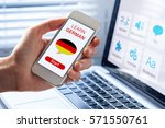 learn german language online... | Shutterstock . vector #571550761