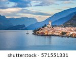 malcesine on garda lake  italy | Shutterstock . vector #571551331