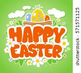 happy easter card template ... | Shutterstock . vector #571571125