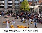 Alkmaar  The Netherlands  ...